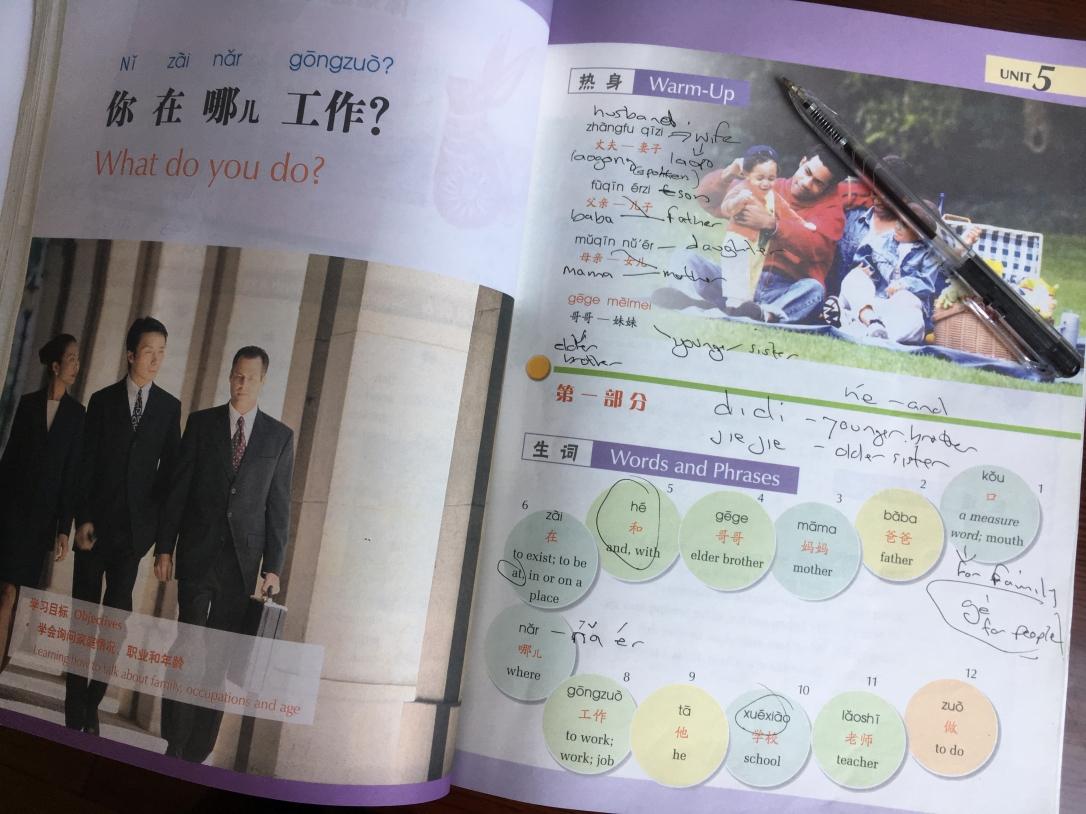 chinese-book.jpg